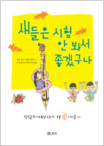 Children_book_03_image